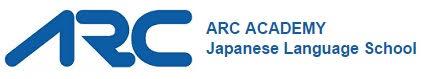 Arc 日本语学校