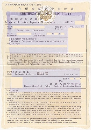 certificate-of-eligibility-japan
