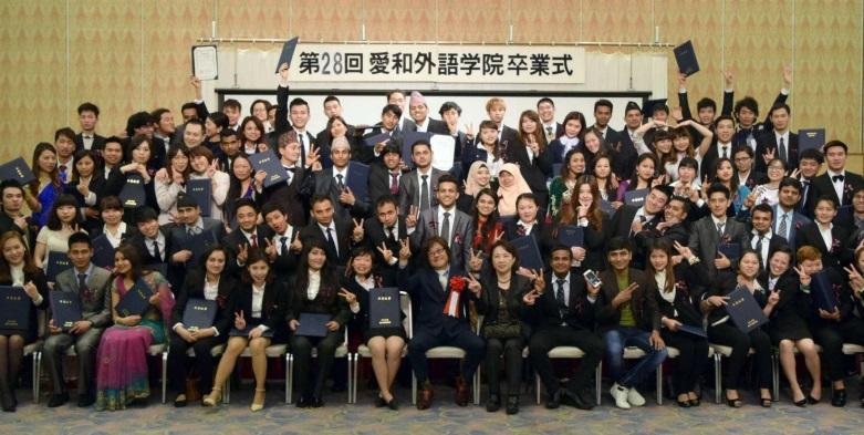 Ecole Fukuoka