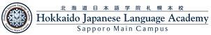 Hokkaido Japanese Language Academy Sapporo
