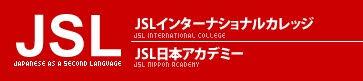 JSL Nippon Academy