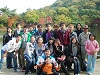 Die Kasuga Japanese Language Academy-Schule