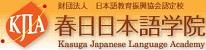 Kasuga Logo
