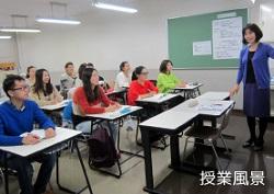 Kumamoto YMCA classroom