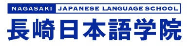 Nagasaki Japanese Language School