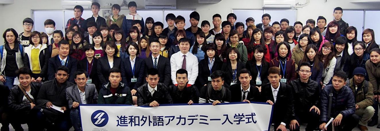 Shinwa-Language-School-Tokyo-8