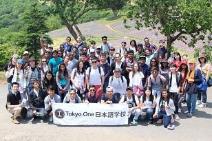 Tokyo One Japanese Language School Chiba