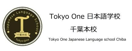 Tokyo One Logo