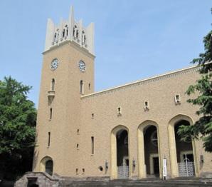 Waseda university Tokyo