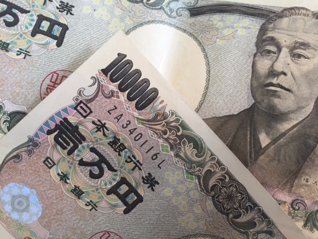 Japanese banks currency