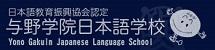 Yono Logo