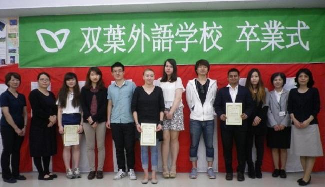 Futaba Graduation