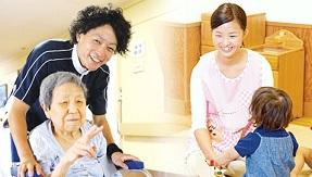 Tokyo Welfare College