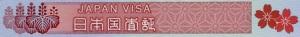 Getting a Japanese visa