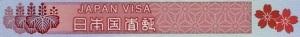 japanese-visa