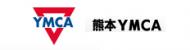 Kumamoto YMCA