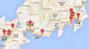 find-schools-in-japan