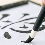 japanese-calligraphy