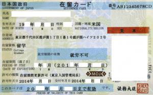 japanese-residence-card