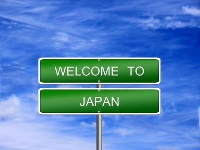 Japan Welcome Travel Sign