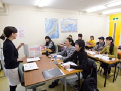 Edo Classroom
