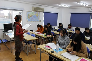Tokyo Fuji Language Classroom