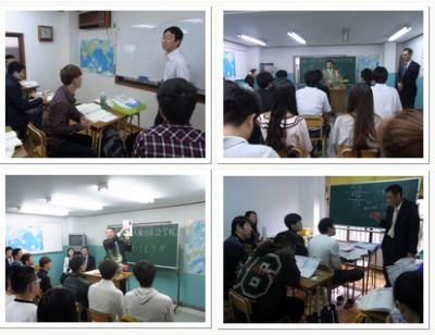 Osaka Japanese Language School Class