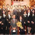 Nipponacademy_01ceremony