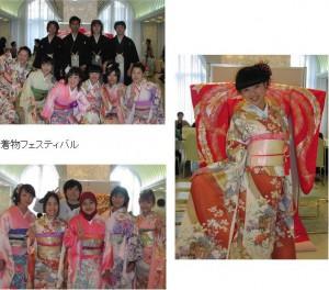 Nippon_academy_04activity