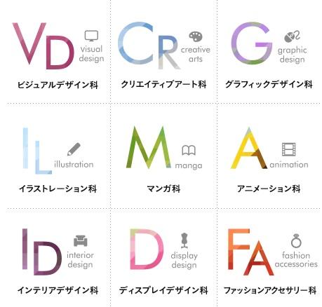 Tokyo-design-2