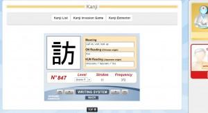 learn-kanji