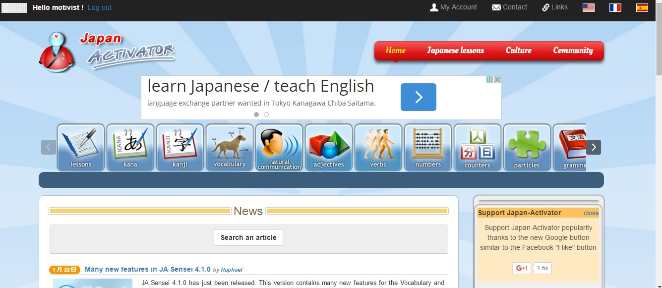 Learn Japanese online | Free Japanese lessons