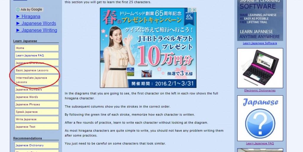 Japanese-online
