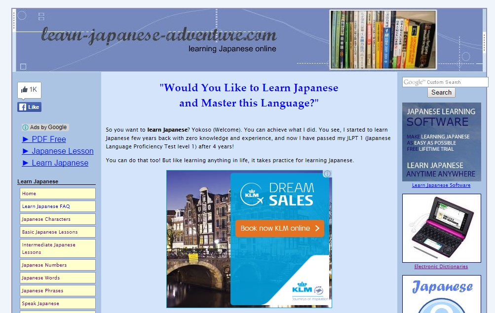 learn japanese adventure | Learn Japanese Online