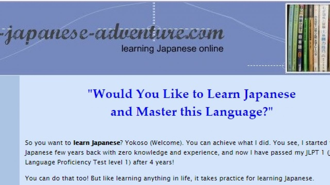 Learn Japanese online: Introducing Learn-Japanese-Adventure