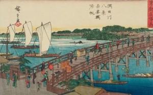 Edo-bay (Ukiyo-e)
