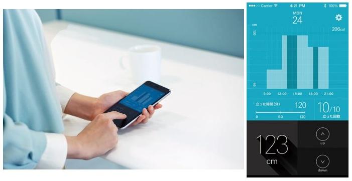 desk-app
