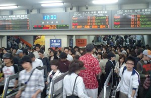 Golden Week is a busy time ... for travelers
