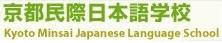 Kyoto Minsai Logo