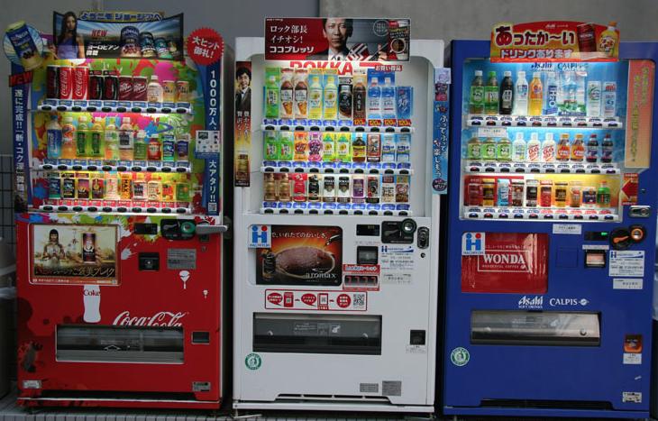 distributeurs-de-boissons-au-Japon