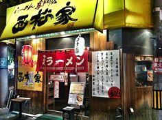 restaurant-chinois-au-japon