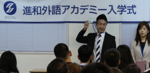 Shinwa-Japanese-school-Motivist-2
