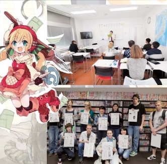 manga-motivist-japan-1