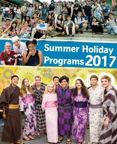 programme-été-Motivist-Japan