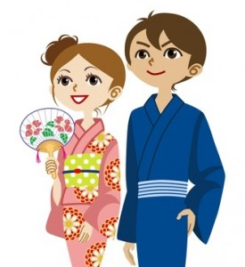 Yukata couple, Looking up