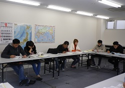 Makuhari Japanese Language School