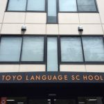 Toyo Language School