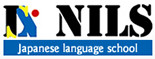 NILS Japanese Language School Logo