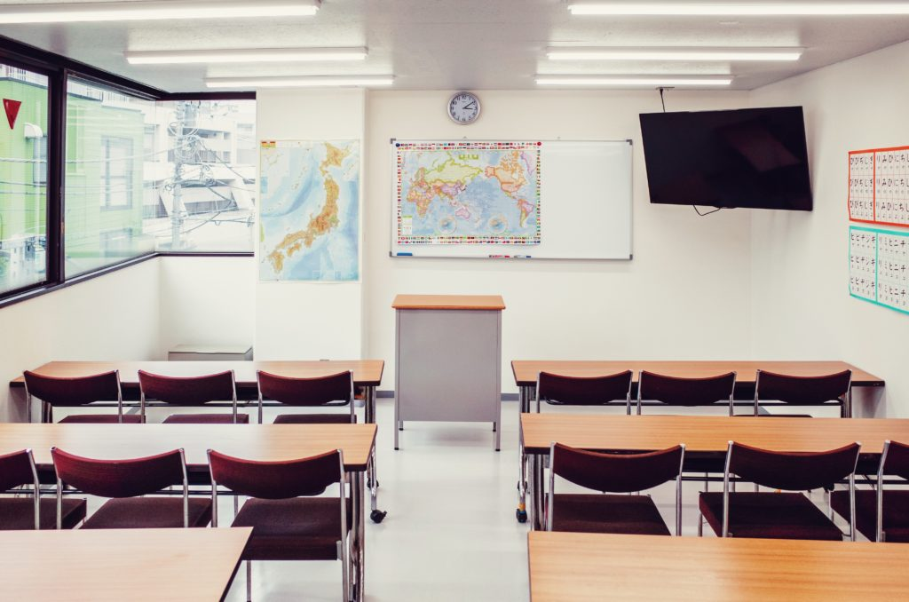 Tokyo Asahi Academy