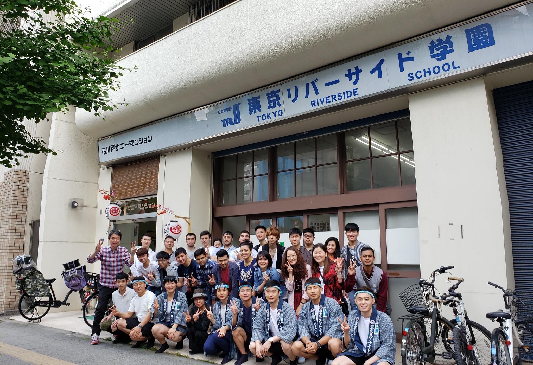 Tokyo Riverside School   Japanese Language School   Motivist